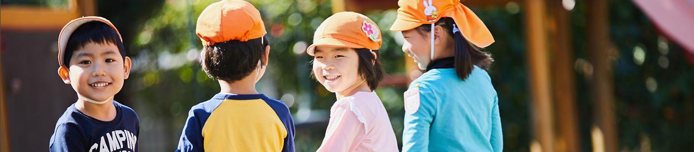 新日本学園のイメージ写真